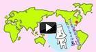 Japan-Nuclear-Power-140