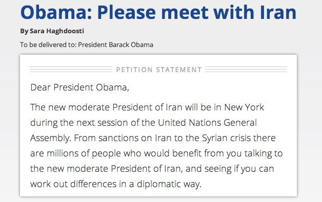 iran-petition